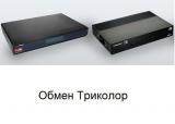 Спутниковые приставки для просмотра телевидения МТС ТВ