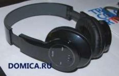 Беспроводные наушники Триколор BFMH 101