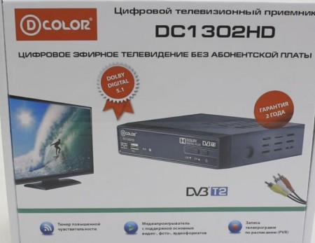 ТВ приставка DVBT-2 D-COLOR DC1302HD