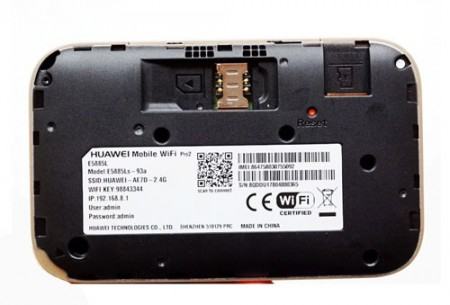 Huawei e5885 wifi 2 pro с мощным АКБ и скоростью 300 мб ит