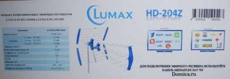 Lumax HD 204Z