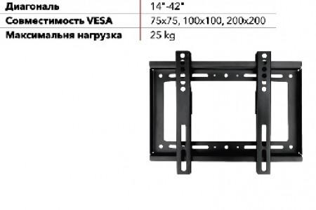 Nice Device TB030 настенный кронштейн для телевизора