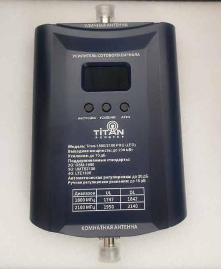Titan 1800 2100 pro led репитер 4g 3g