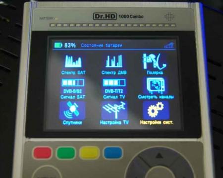 Прибор анализатор спектра в аренду для настройки спутниковых антенн