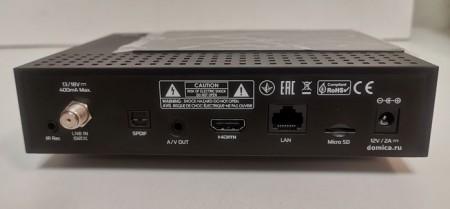 Спутниковый ресивер Openbox as4k 2x uhd