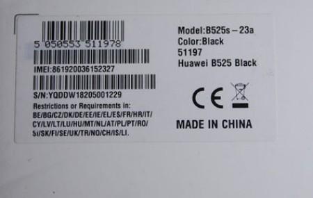 Обзор роутера huawei b525 4g с мощным wi fi и широким выбором настроек