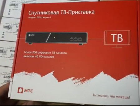 ds701 МТС ТВ