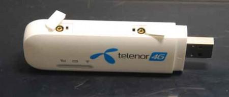 USB модем huawei e8372h 153 с прошивкой