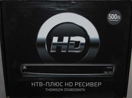 Thomson dsi8020ntv