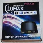 Lumax DVT2-41103HD