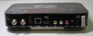 Спутниковый ресивер GS b5310 Триколор ТВ