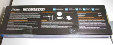 Connect Street Universal