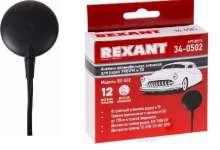 Антенна rexant rx 502 34-0502 для установки в машине