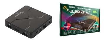 Смарт тв Selenga a3 2gb 16gb android tv box