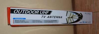 Уличная эфирная цифровая антенна 3c-27a