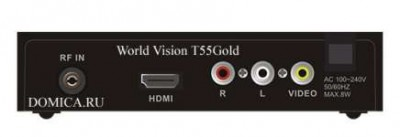 World Vision T55Gold