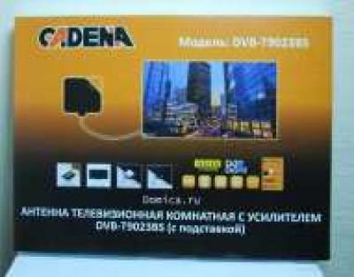 Cadena dvb t9023bs