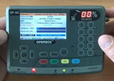 Openbox sf-55 новой модификации