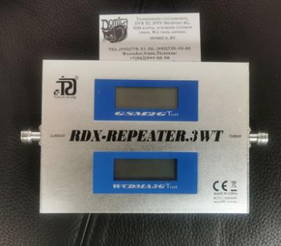 Двух диапазонный репитер RDX-gsmwcda9021