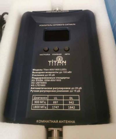 Titan 900 2100 pro led репитер в комплекте с антеннами