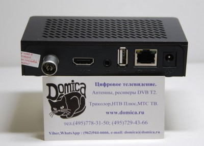 Ресивер DVB T2 C world vision t64lan с ethernet