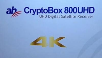Ресивер ab cryptobox 800uhd на китайском процессоре ALI