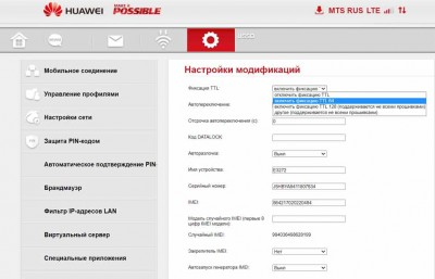 Huawei e3272 153 4g модем прошит смарт тарифы