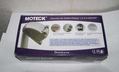 Мотоподвес Moteck SG 2500A