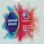 Годовая карта подписки на пакет Единый Мульти