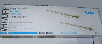 Телевизионная антенна Funke BM4595 модификации 2020 года