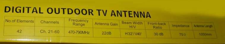 Антенна Goldmaster gm 500 для цифрового телевидения