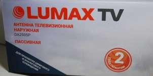 Lumax da2505p