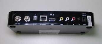 Двухтюнерный ресивер Триколор gs b5311