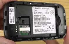 Huawei e5576 320 мобильный роутер 4g