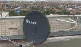 Офсетная перфорированная антенна lans 120 сантиметров