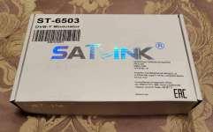 Модулятор dvb t Satlink st 6503 с hdmi выходом