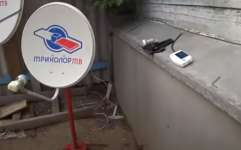 Спутниковая антенна Супрал 55 см для Триколор и НТВ