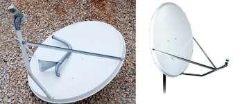 Спутниковая тарелка Супрал 80 см