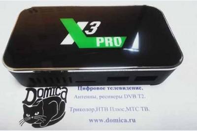Ugoos x3 pro с прошивкой 2021