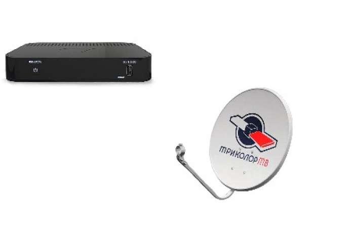 Комплект оборудования Триколор ТВ HD с установкой