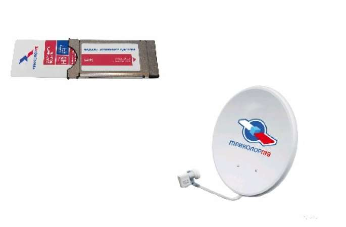 Установка спутникового телевидения Триколор с модулем