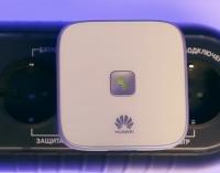 Huawei WS323 для раздачи Wi-fi