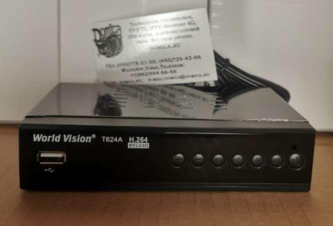 Приставка World Vision t624a с ip возможностями