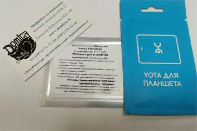 Сим карта Yota для модема 3g 4g