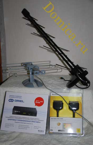 antenna cifra t2