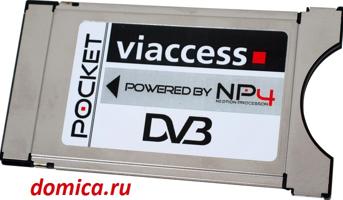 viaccess mpeg4